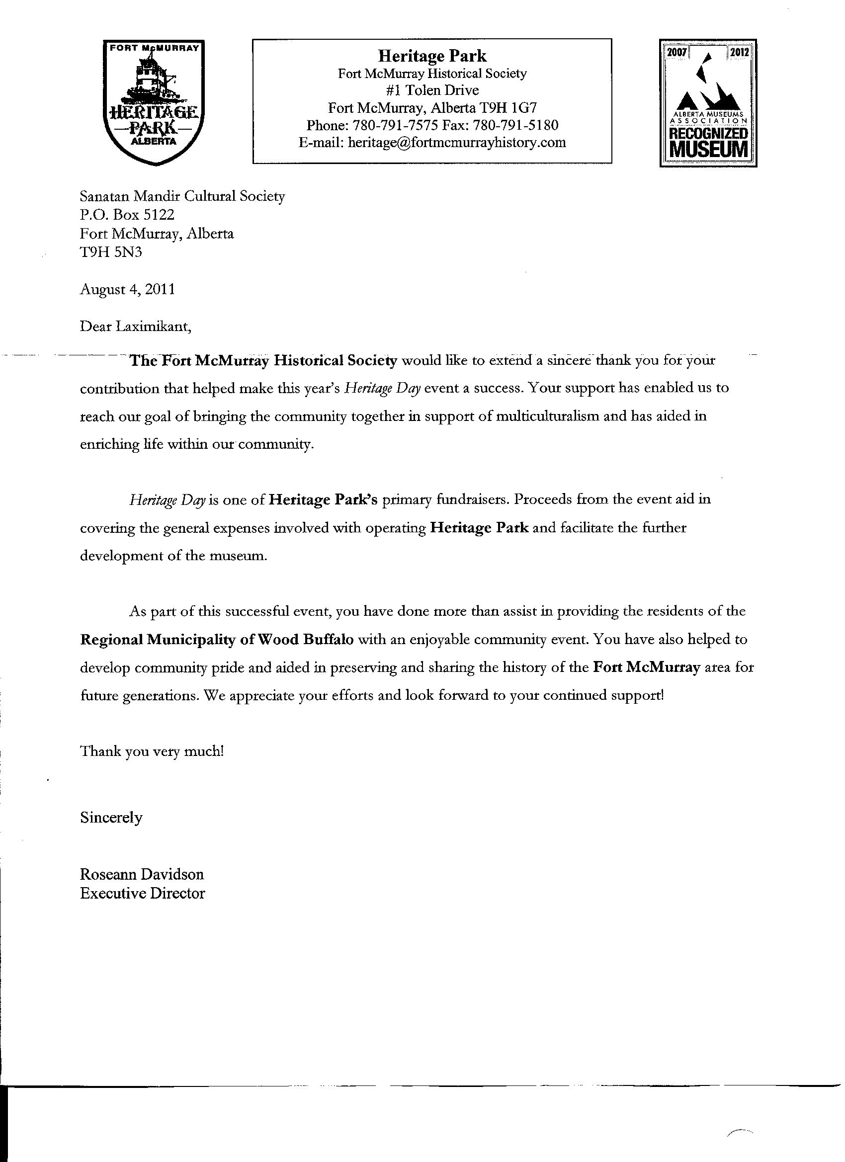 community service letter luxury community service letter cover letter examples 5352